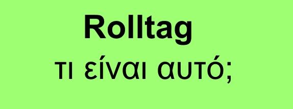 euromedicals Rolltag