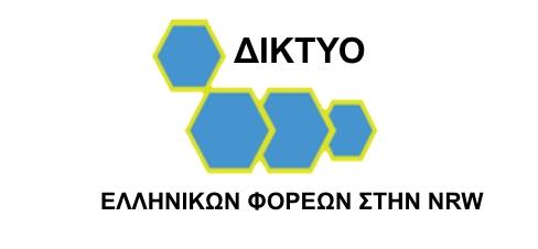 euromedicals Netzwerk griechischer Akteure in NRW